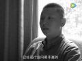 今顶2016创富英雄,苏州代理商张勇 (146播放)