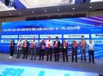 中国集成吊顶网品牌评选结果揭晓,容声荣获业界两项殊荣! (799播放)
