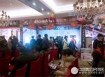 宝仕龙年末完美收官!浙江缙云旗舰店品牌联盟现场气氛火爆