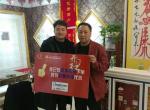 """欧美吊顶临河店,我为欧美代言""""开门红""""! (604播放)"""