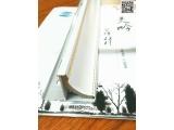 集成吊顶配件 二级吕梁铝梁型材立体顶复式顶 错层复式吊顶吕梁