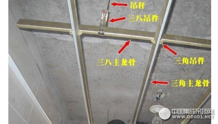 家装集成吊顶安装方法_步骤详解(附图)