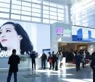 北京建博会:保丽卡莱携时尚、高颜值产品华丽亮相—展馆赏析