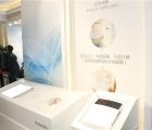 北京建博会:保丽卡莱携时尚、高颜值产品华丽亮相—展会新品