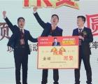 """今顶集成吊顶""""拼·搏""""2017全国核心代理商峰会—团队风采"""