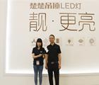 上海厨卫展:楚楚以创新为动力,惊艳亮相上海展——精彩花絮