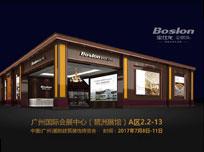 广州建博会:宝仕龙携十年经典之作强势来袭,外滩一号闪耀登场