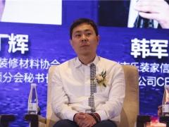 协会秘书长丁辉
