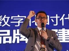 巴迪斯品牌运营总监梁文锋