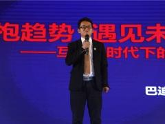 巴迪斯新渠道事业部总监潘雄刚