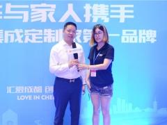 奥华总经理郑长贵先生接受本网记者专访
