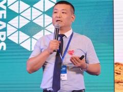 奥华销售部经理张鑫敏先生