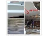 上海GRG装饰公司制作GRG吊顶材料