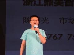 陈部长揭晓VI新形象
