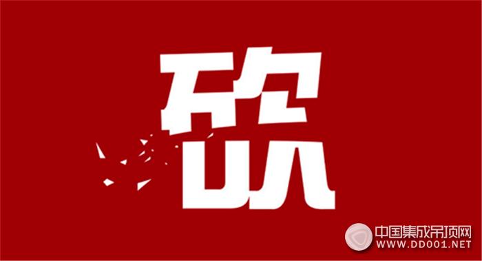 logo 标识 标志 设计 矢量 矢量图 素材 图标 700_379