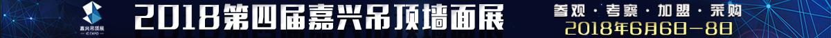 2016北京展
