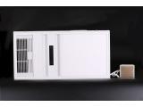 喜临门-乐生活系列取暖器