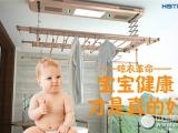海创智能电动晾衣架母婴款,一款专为宝宝设计的晾衣架 (940播放)