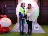 访保丽卡莱海口杨总:我是吊顶行业新人,感谢保丽卡莱的扶持和帮助