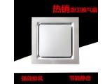 万家福新款静音换气扇30*30卫生间厨房排气扇