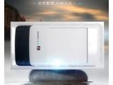 万家福风暖PTC浴霸集成吊顶LED五合一空调型手机款