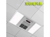 万家福风暖PTC浴霸集成吊顶LED五合一浴室暖风