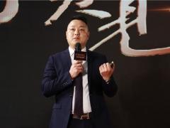 陈总监介绍2018营销规划