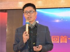 昆仑电气董事长蒋明华发言