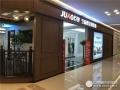 巨奥生态铝顶墙湖北武汉专卖店