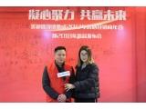 访美郝嘉常熟刘总:升级1000㎡体验店,打造真正意义上的顶墙集成