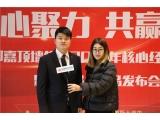 访美郝嘉总经理吴鹏鹏:为经销商树立学习榜样 (967播放)