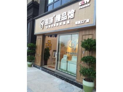 明顶顶墙高端定制重庆云阳专卖店