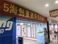 海创顶墙整体定制上海专卖店