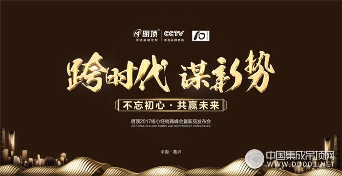 WeChat Image_20171229155923