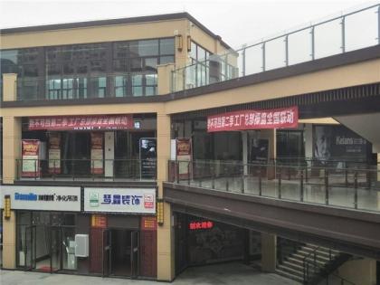 克兰斯顶·墙重庆黔江专卖店