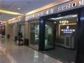 世纪豪门吊顶·墙面江苏泰州专卖店 (431播放)