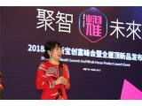 访欧斯宝总裁马彩宣:引领产业升级,引领全屋顶设计 (991播放)