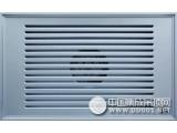 品格小课堂:空气调节者——集成吊顶换气扇保养有诀窍 (952播放)