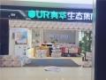 奥华生态集成吊顶福建泉州专卖店