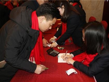 工作人员登记经销商信息
