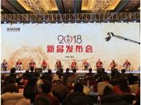 【现场报道】楚楚ZAGA顶墙系统助力终端销售,七大赋能决胜2018