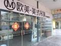 欧美吊顶江苏泰州专卖店