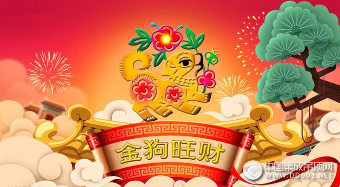 【活动汇总】春节临近,吊顶企业各类年末感恩回馈活动温馨来袭