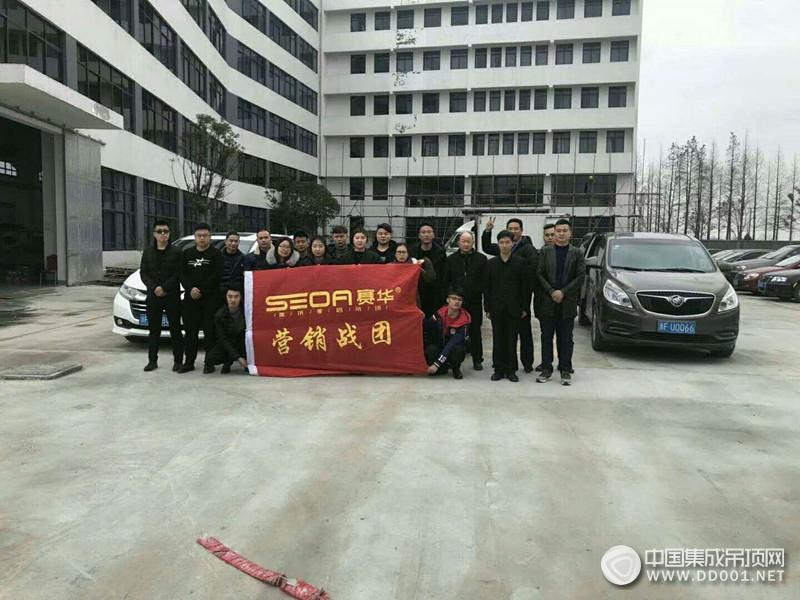 赛华出战北京建博会