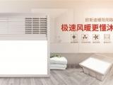 欧斯迪暖阳阳取暖器——极速风暖更懂沐浴,满足你所有取暖需求! (978播放)