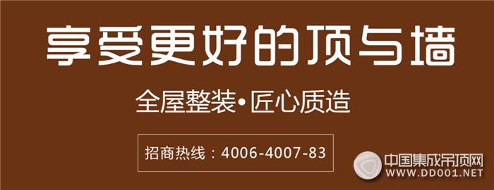 北京展华丽走来,且看欧高今年演绎不同风采