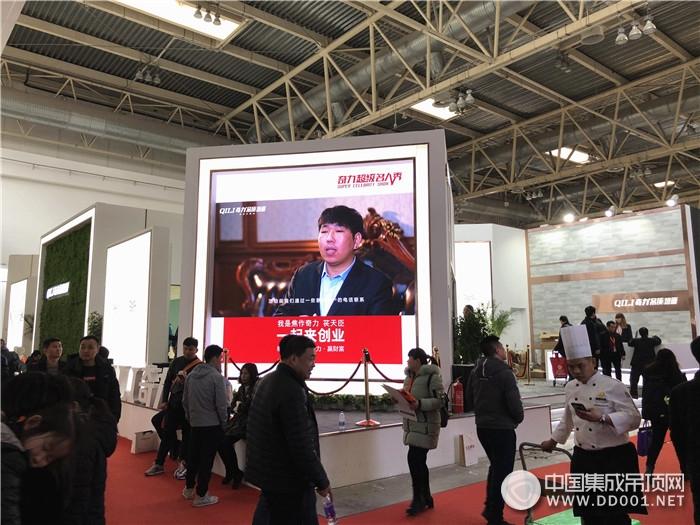 【北京展】层次空间·美学大师,奇力将殿堂级艺术巨制搬到了展会现场!