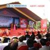 2018年越南(胡志明市)国际建筑、建材及家居产品展览会