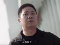 """奥华——不忘初心 携手并进""""2018一起奔"""""""