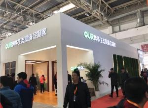 北京建博会:奥华三大产业并举,开启生态顶墙定制—展馆赏析